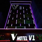V1 汽車旅館