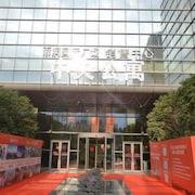 南京雨潤中央公館行政酒店