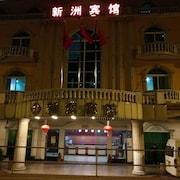 廣州新洲賓館