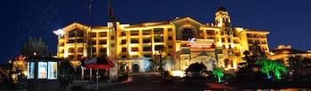 Country Garden Phoenix Hotel Ningxiang - Featured Image  - #0