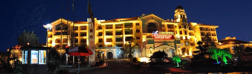 Country Garden Phoenix Hotel Ningxiang
