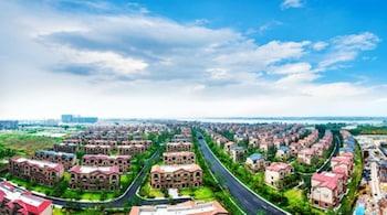 Country Garden Phoenix Hotel Jingmen - Aerial View  - #0