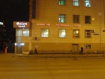 Belon Land Hotel - Featured Image  - #0