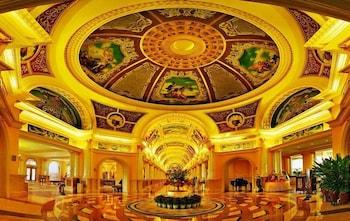 武漢碧桂園鳳凰酒店