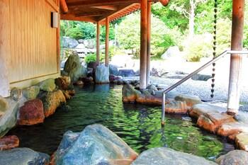 Minshuku Ikemori - Spa  - #0