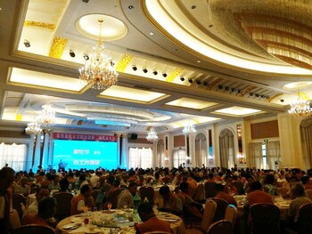 Country Garden Phoenix Hotel Maoming - Banquet Hall  - #0