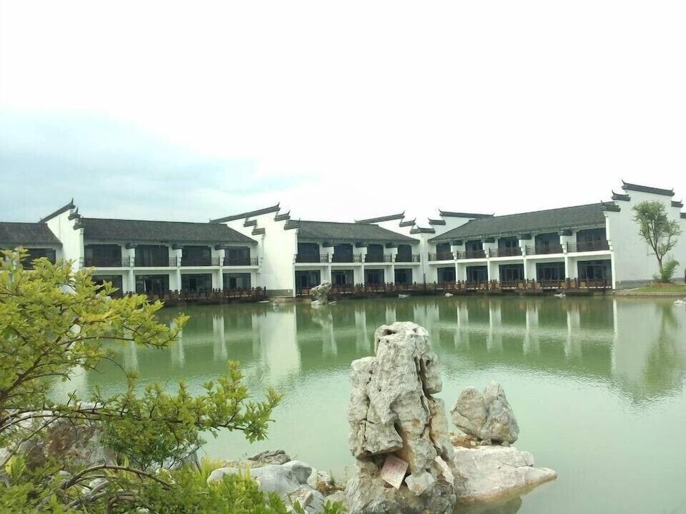 Jiuhuashan Ocean Line Hotel