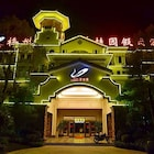 Country Garden Holiday Hotel