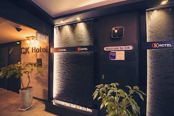 CK Hotel - Lobby  - #0