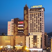 The Brigh Center Hotel Weihai