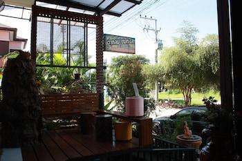 Baan Taklom Chomtalay - Terrace/Patio  - #0