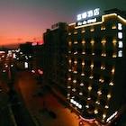 Dongyang Fudu Hotel