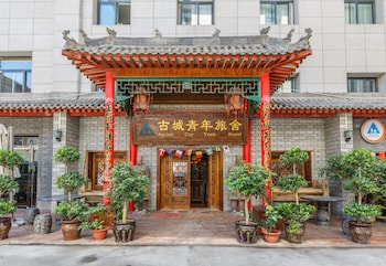 Photo for Xian Ancient City Youth Hostel in Xi'an