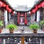 Pingyao Jintaisheng Inn photo 7/41
