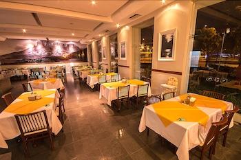 Aipana Plaza Hotel - Restaurant  - #0
