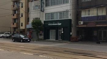 函館灣旅館青年旅舍