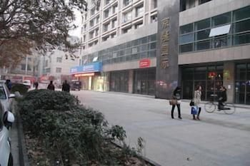 Nanjing Zifengge Apartment - Exterior  - #0