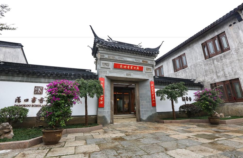 Wuxi Dangkou Scholars Hotel