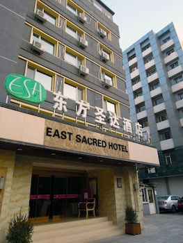 Photo for East Sacred Wangfujing in Beijing