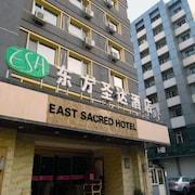 北京東方聖達酒店王府井店