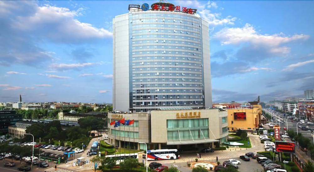 Asia Pacific Garden Hotel - Beijing