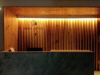 Easy Hotel - Reception  - #0