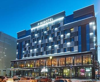 新西伯利亞米洛特爾飯店