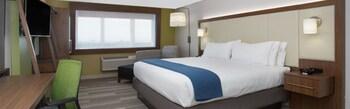 Holiday Inn Express & Suites Rantoul - Guestroom  - #0