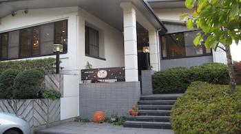 綺羅日式旅館