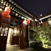 驪品庭院酒店(北京南鑼鼓巷店)