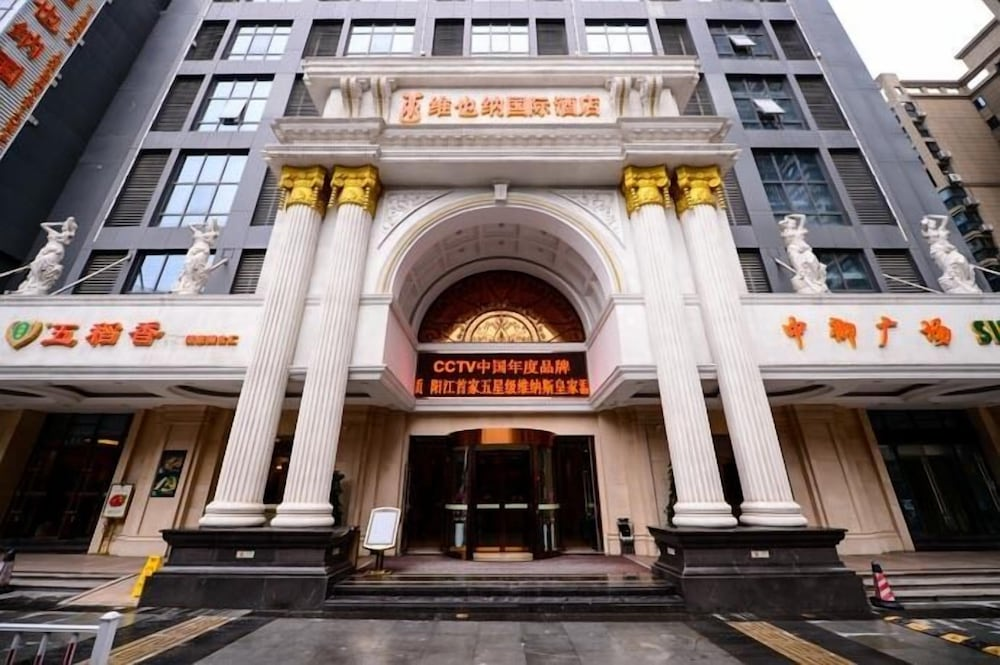 Vienna Hotel Wuhan Jiefang Ave