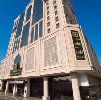 Reefaf Al Mashaer Hotel - Hotel Front  - #0
