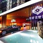Leahope Villa Hotel
