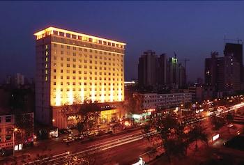 漢口金盾大酒店