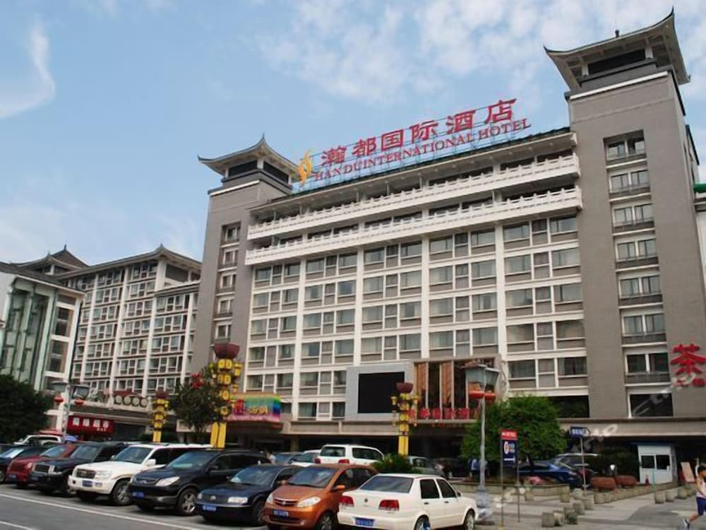 Chengdu Handu International Hotel