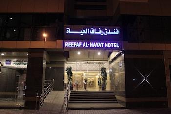 Reefaf Alhaya Hotel - Featured Image  - #0
