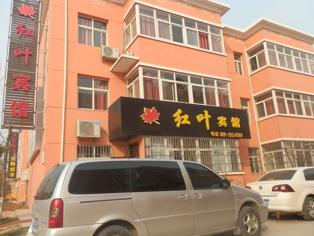 Hongye Hotel Xi'an Xianyang Airport