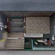 大阪桃子旅館 - 青年旅舍