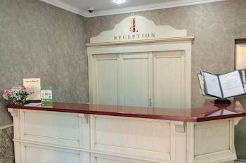 Hotel Liberty Fly - Reception  - #0