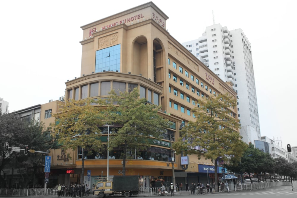 Yingshang Hotel Huangpu Branch