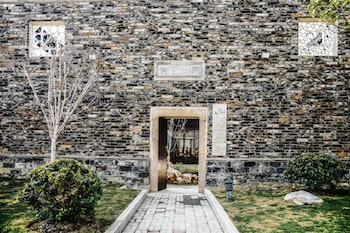 Suzhou Scholar Shang Tang Hotel - Courtyard  - #0