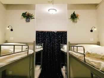 Nano Hostel - Featured Image  - #0