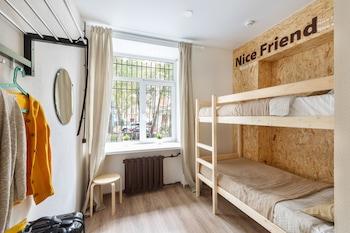 Nice Hostel Paveletskaya - Guestroom  - #0