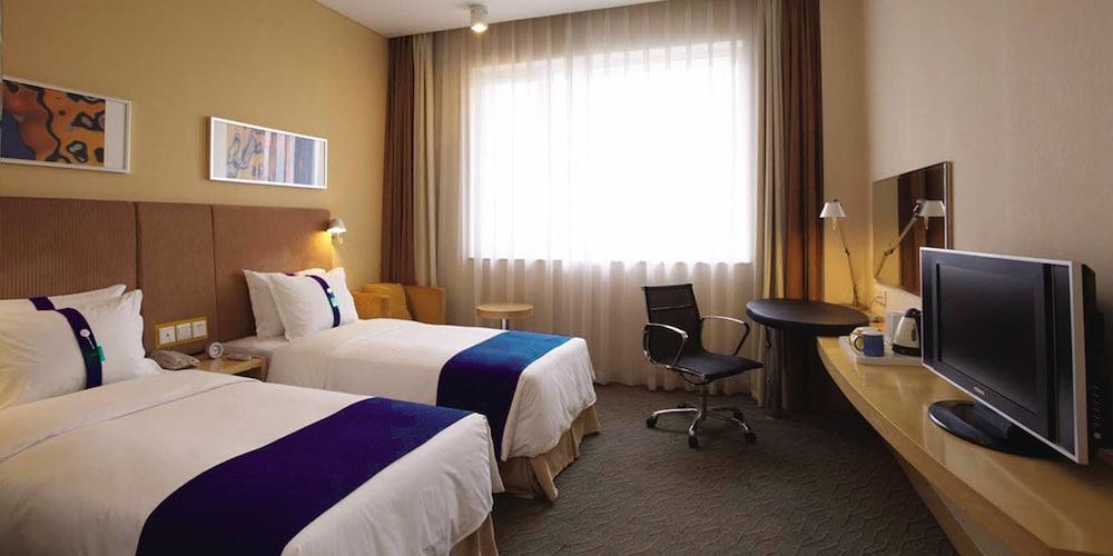 Holiday Inn Express Xian North