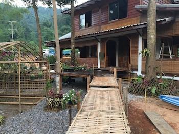 帕薩南渡假村