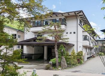 中村館飯店