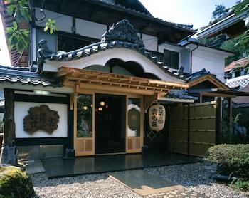 Photo for Unryuso in Shinshiro