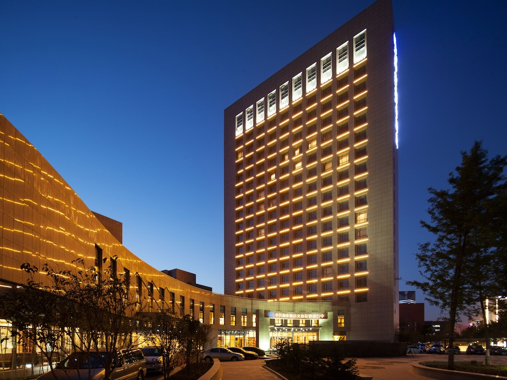 ZTE Hotel Xi'an