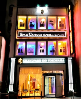 Photo for Spa & Capsule Hotel GrandPark-Inn Yokohama in Yokohama