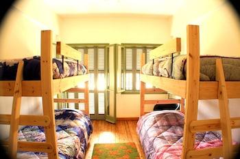 利馬太陽之家青年旅舍